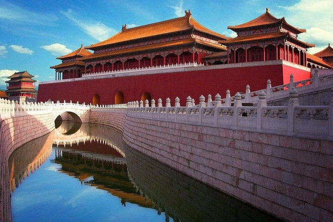 Private Forbidden City Tour from Pingyao by Bullet Train (Ends in Beijing)