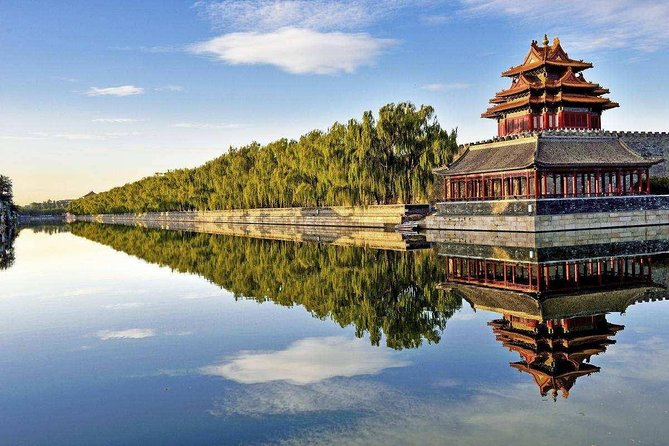 4-6 Hour:Beijing International or Daxing Airport Private Tour to Forbidden City