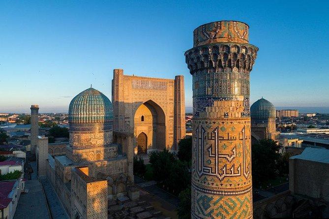 Samarkand City Pass All Inclusive