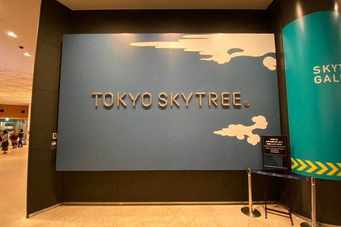 Tokyo Skytree Admission Ticket photo 8