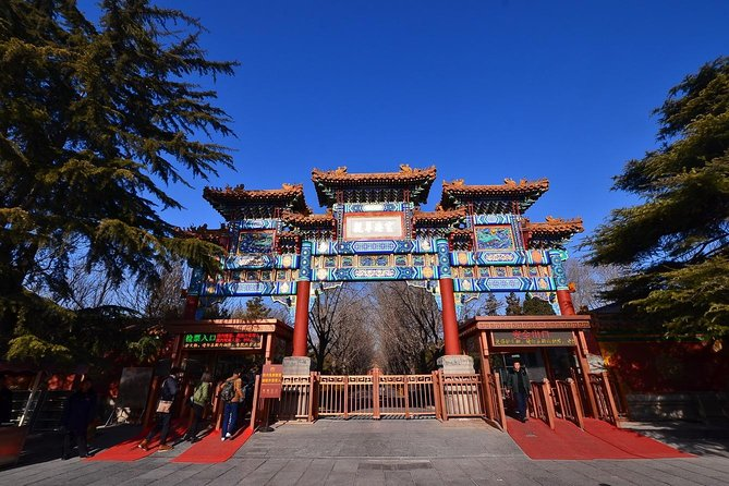 2-Day Beijing Private Tour Including Mutianyu Great Wall And Forbidden City