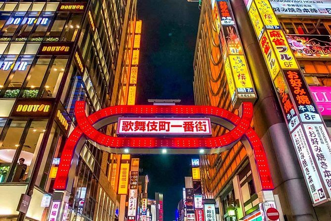 Private Tour - Best Tokyo city tour! Visit the must-see trendy areas!
