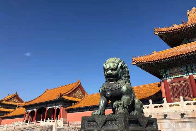 Beijing Forbidden City, Temple of Heaven, Summer Palace Bus Tour