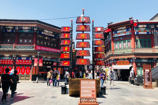 4-Hour Beijing Hutong Tour and Baiyun Taoist Temple