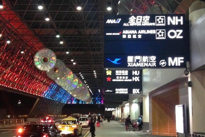 Taiwan Taoyuan Airport-Taipei City Shuttle Service