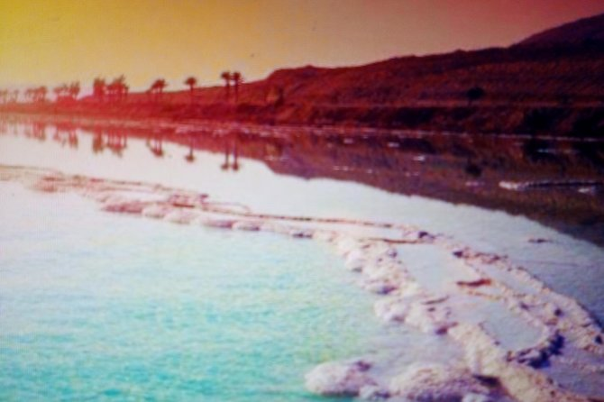 trip to dead sea photo 1
