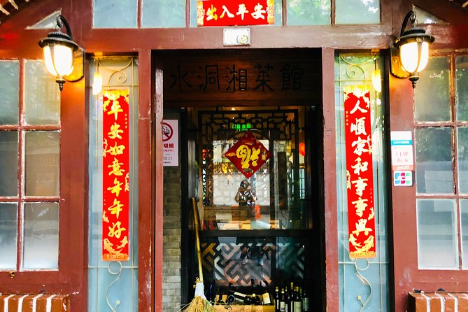 White Cloud Taoist Temple, Niujie Mosque and Hutong Private Full Day Tour