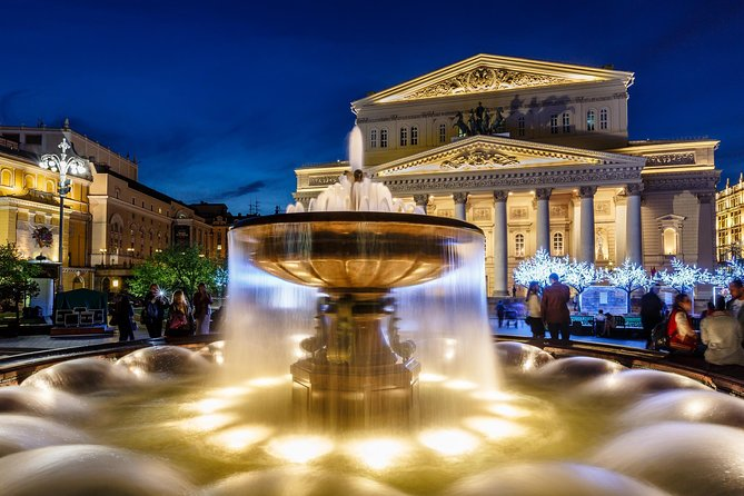 Moscow by Night Illuminations tour (Private walk with top sites)