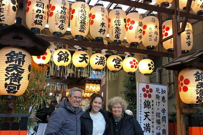 Short Trip in Kyoto Nishiki Market Walking Tour (Small group) photo 9