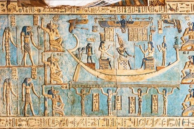 day tour to Dendera Temple From Luxor photo 1