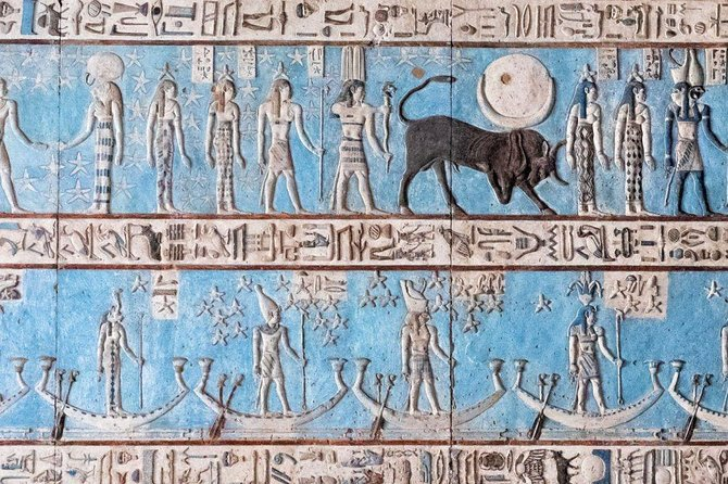 Dendera Half Day Tour