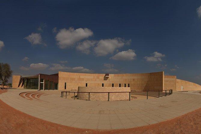 Mleiha Stargazing Experience & Museum Entry with transfers from Dubai