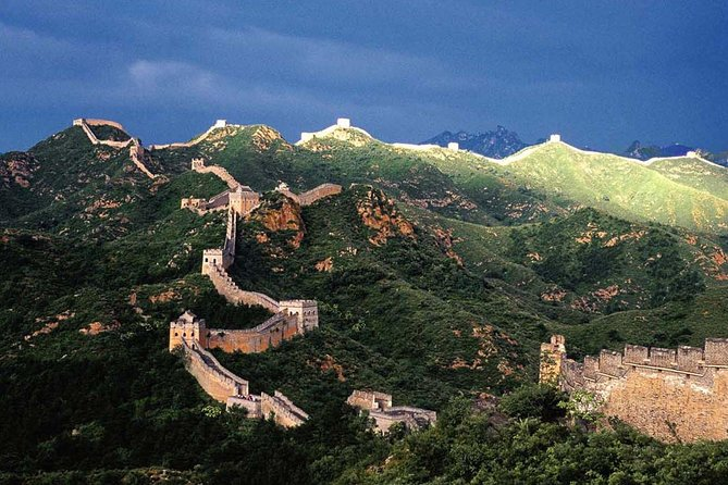 Full-Day Private Tour Forbidden City and Mutianyu Great Wall