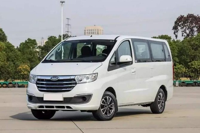Transfer from Huangshan Tunxi Airport to City Center