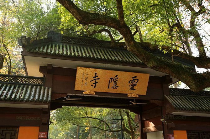 Visit Hangzhou City Highlights from Shanghai photo 3