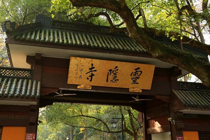 Visit Hangzhou City Highlights from Shanghai photo 4