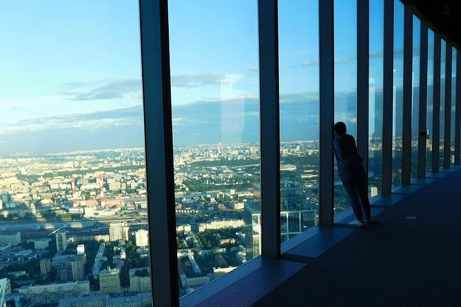 Private Tour: Panorama of Moscow from the observation deck of on the 89th floor photo 8