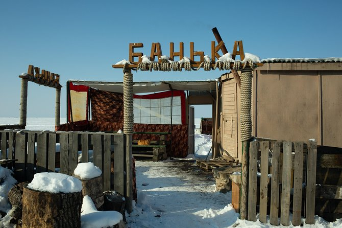 Russian Banya (Sauna) tour