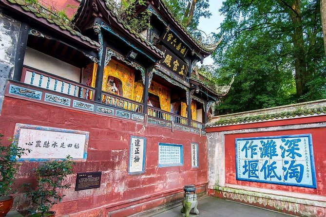 Chengdu Private Day Tour to Dujiangyan Irrigation System and Sanxingdui Museum photo 3