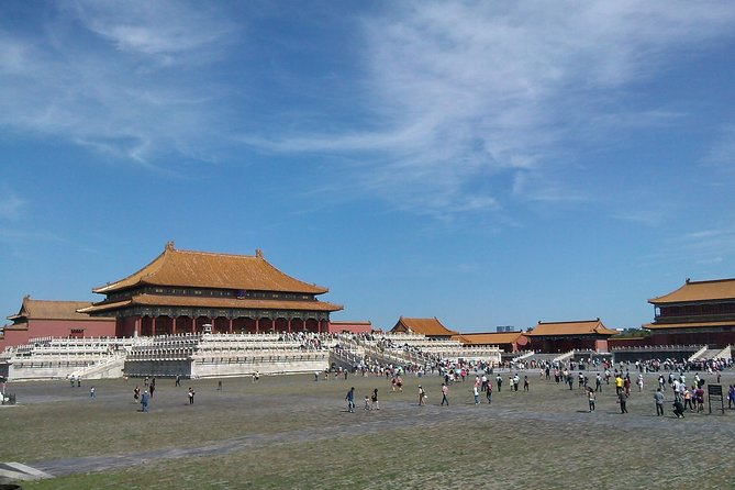 Skip the Line: Forbidden City Tickets Booking