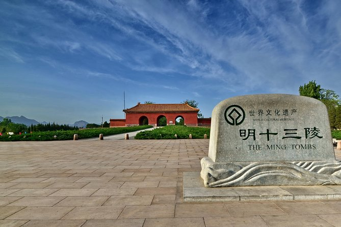 Beijing Private Tour: Ming Tombs, Viewing Forbidden City from Scenic Hill+Snacks