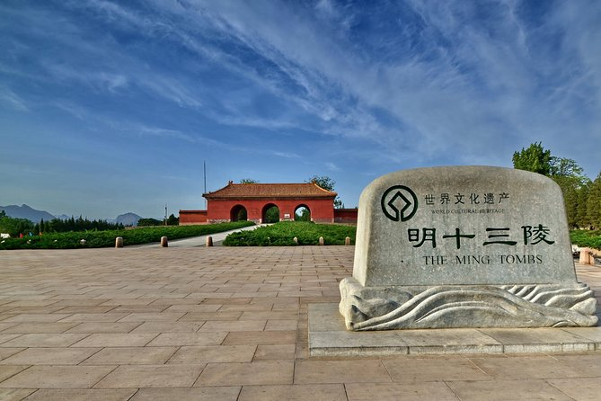 Beijing Private Layover Tour including the Ming Tombs and Mutianyu Great Wall