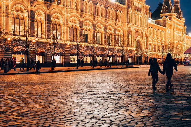 Moscow Night Lights Tour by Car