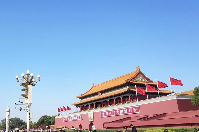 Beijing Private Tour including Ming Tombs, Tian'anmen Square and Forbidden City