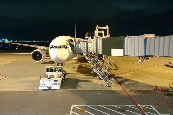 Kansai International Airport transfer to/from Osaka