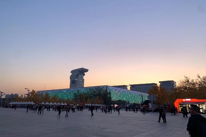 Beijing Private Tour: Ming Tombs, Niaochao, Water Cube, Beihai Park and Jingshan