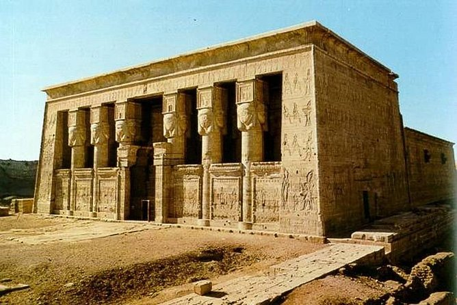 Trip to Dendera photo 1