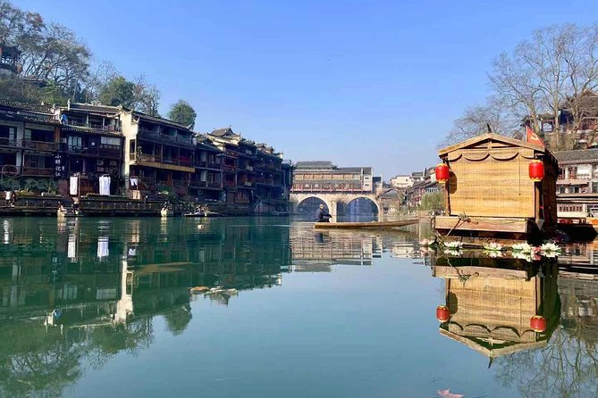 4-Days tour to Fenghuang,Zhangjiajie and Wulingyuan photo 1