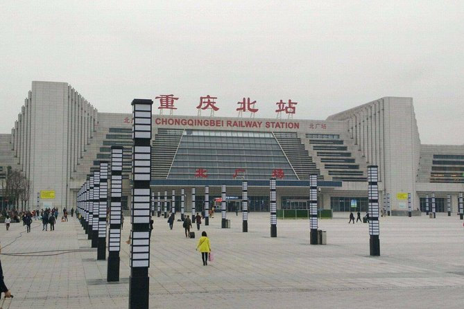 Private Transfer from Chongqing Railway Station to City Hotel