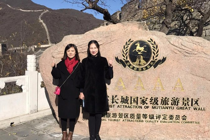 All Inclusive 3-Day Private Tour of Xi'an and Beijing from Shenzhen with Hotel