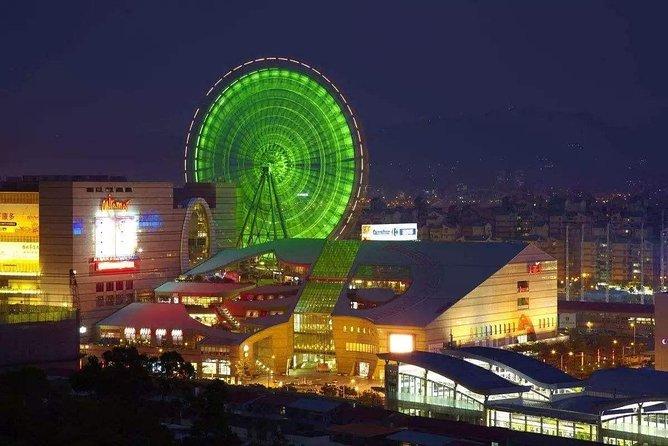 Taipei Miramar Entertainment Park Ferris Wheel Ticket