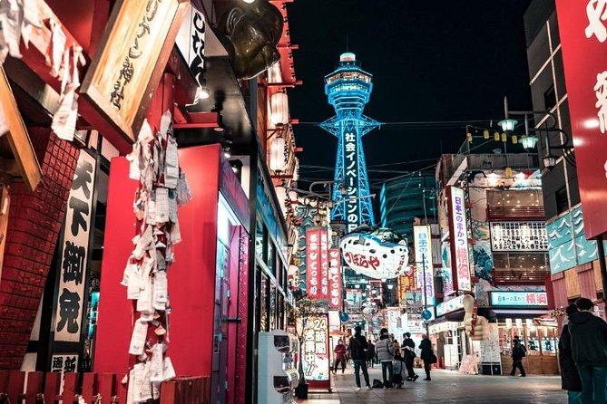 Osaka Backstreet Food Tour