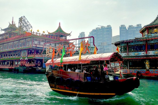 HK Harbor Life: Aberdeen Private Tour & Floating Restaurant Lunch