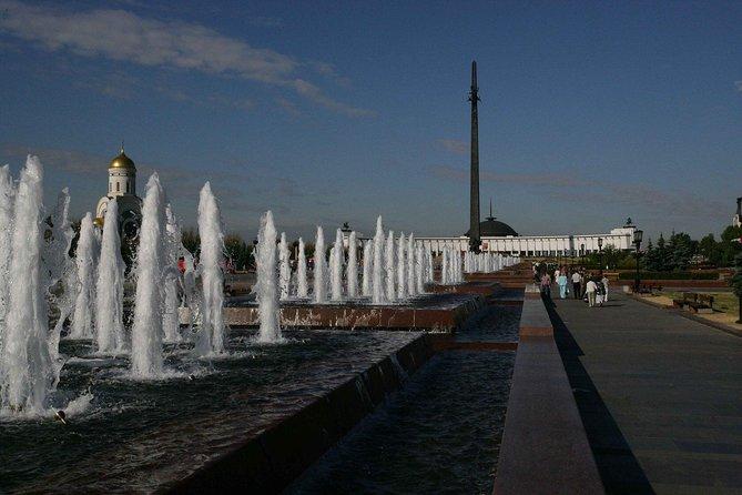 Victory Park on Poklonnaya Gora and Victory Museum