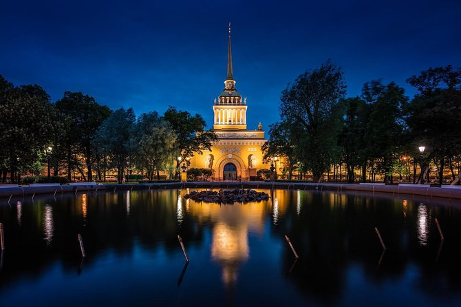 Best of St Petersburg with glympse of local life (Folk show)