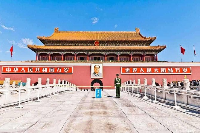All Inclusive 2-Day Private Tour of Beijing City Highlights from Dalian by Air