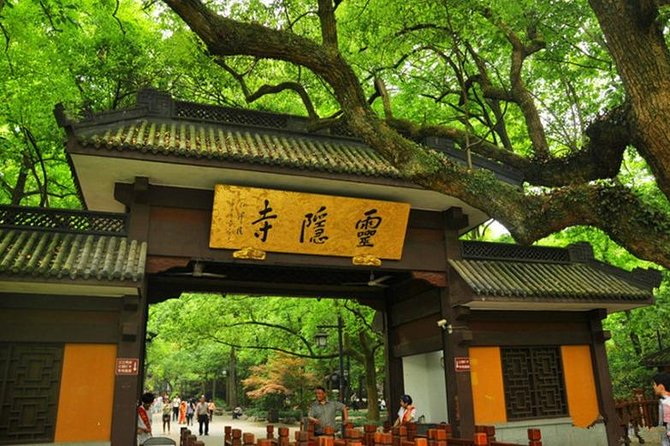 3-Day Unlimited Private Trip to Xi'an and Hangzhou with Airfares Option