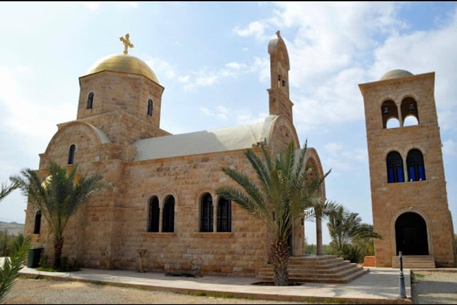 Private Half-Day Tour of Bethany Baptism Site from Amman