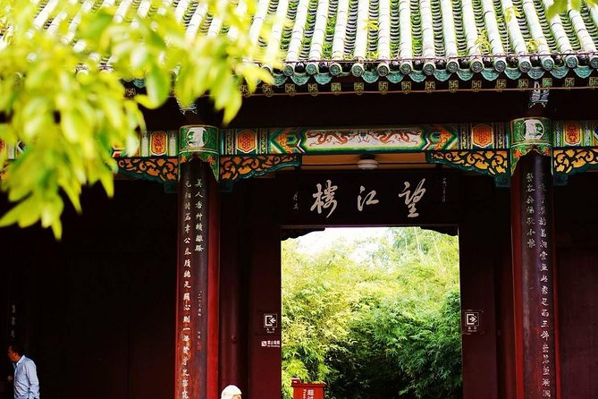 1-Day Chengdu Cultural Tour: Ancient Poets and Temples