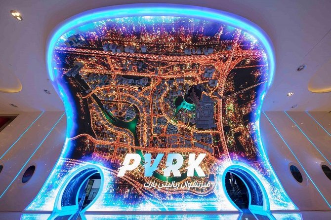 VR Park Dubai Ticket with Transfer