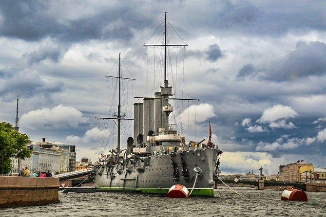 Private Visit to the cruiser Aurora