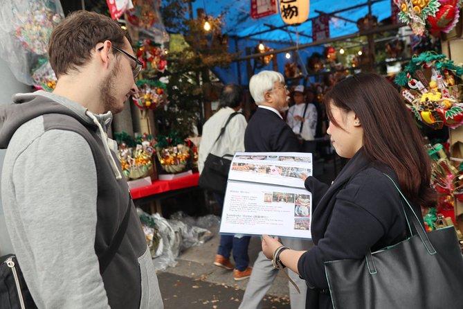 Tsukiji Fish Market Walking Food Tour