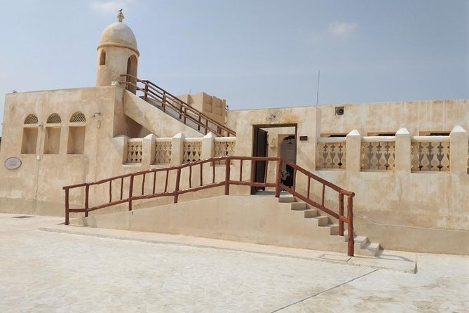 (Create Your Own Itinerary) Private Doha City Day Tour