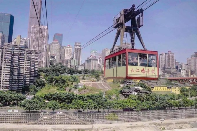 Private Customized Tour: Chongqing City Highlights in One Day