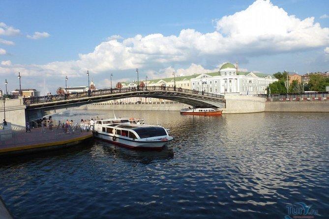 An Historical Tour Through Moscow