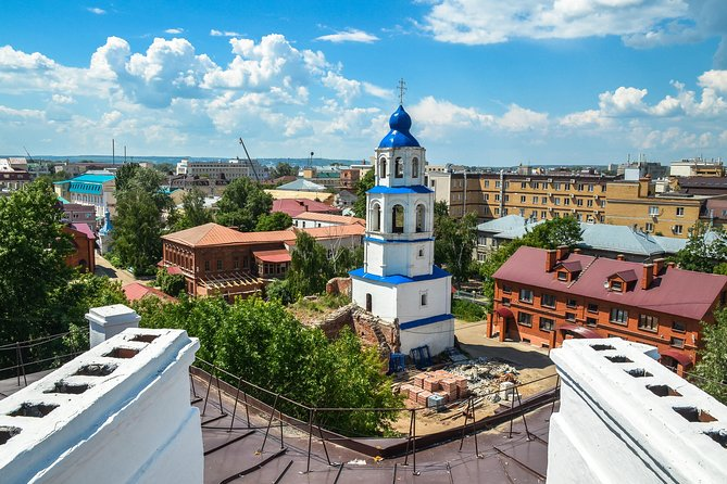 """Treasures of Kazan"" Private Walking Tour"